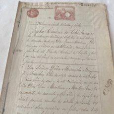Manuscritos antiguos: ALFONSO XIII 1890 CLASE CUARTA (4) 25 PESETAS. Lote 207279996