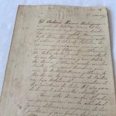 Manuscritos antiguos: ALFONSO XIII 1887 SELLO DE OFICIO 0,10 PESETAS SECO.. Lote 207281025