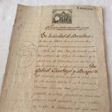 Manuscritos antiguos: ALFONSO XIII 1887 CLASE TERCERA(3) 50 PESETAS. Lote 207283915