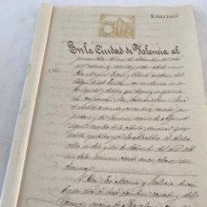 Manuscritos antiguos: ALFONSO XIII 1887 SELLO CLASE PRIMERA (1) 100 PESETAS. Lote 207298221
