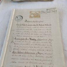 Manuscritos antiguos: ALFONSO XIII 1887 SELLO CLASE PRIMERA (1) 100 PESETAS. Lote 207298806
