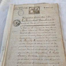 Manuscritos antiguos: ALFONSO XII 1884 SELLO CLASE PRIMERA (1) 100 PESETAS. Lote 207300093