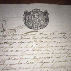 Manuscritos antiguos: SELLO ILUSTRES 1828. PERMUTA EN MORÉS, COMUNIDAD DE CALATAYUD, ZARAGOZA.. Lote 207580173