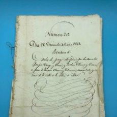 Manuscritos antiguos: MANUSCRITO AÑO 1874 ,CARTA DE PAGO ,IMPUESTO DE GUERRA,TERCERA GUERRA CARLISTA,LA SELVA DE MAR. Lote 207875211