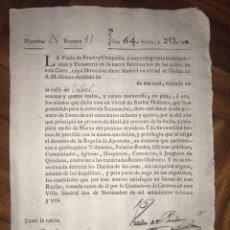 Manuscritos antiguos: RECAUDACIÓN PARA LA ILUMINACIÓN DE LAS CALLES DE MADRID. CALLE DEL LEAL. 1783. VIUDA PANDO. Lote 207911672
