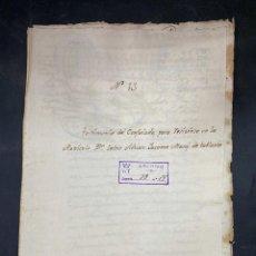Manuscritos antiguos: CADIZ, 1758. MATRICULA, LICENCIA PARA COMERCIALIZAR CON LOS REINOS DE LAS INDIAS. 1 SELLO. VER. Lote 208216691