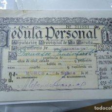 Manuscritos antiguos: CÉDULA PERSONAL 1935 LA CORUÑA ORIGINAL EN BUEN ESTADO 11 X 18 CM.. Lote 208473670