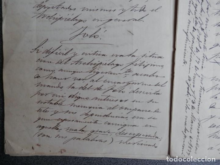 Manuscritos antiguos: GUERRA FILIPINAS EXTENSO INFORME MANUSCRITO AÑO 1880 GOBERNADOR GENERAL D MORIONES -INÉDITO - Foto 5 - 208875101