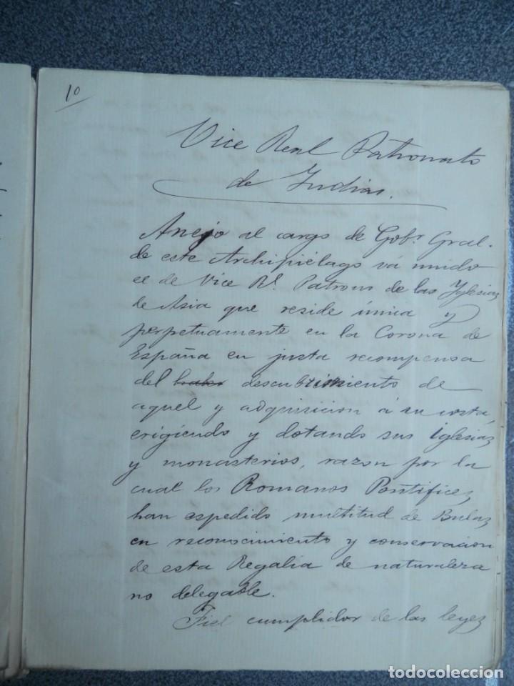 Manuscritos antiguos: GUERRA FILIPINAS EXTENSO INFORME MANUSCRITO AÑO 1880 GOBERNADOR GENERAL D MORIONES -INÉDITO - Foto 7 - 208875101