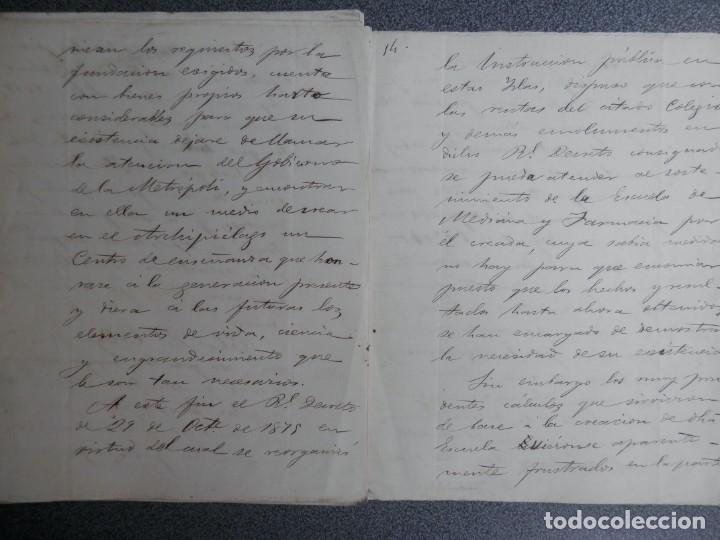 Manuscritos antiguos: GUERRA FILIPINAS EXTENSO INFORME MANUSCRITO AÑO 1880 GOBERNADOR GENERAL D MORIONES -INÉDITO - Foto 8 - 208875101