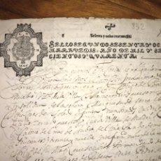 Manuscritos antiguos: SELLO SEGUNDO 164O, CARTA DE OBLIGACIÓN TESTAMENTARIOS DE LA MARQUESA DE CERRALBO. MADRID. Lote 210037460