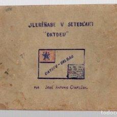 Manuscritos antiguos: CUADERNO CON APUNTES GRAMATICALES DE ESPERANTO. BILBAO. AÑOS 30. CURIOSIDAD. Lote 210193105