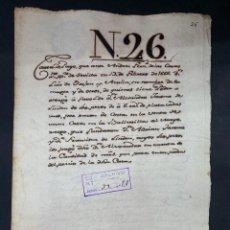 Manuscritos antiguos: SEVILLA,1666. CARTA DE PAGO A FAVOR DE ALEJANDRO JACOME DE LINDEN.VENTA CASAS.1 SELLOS-TIMBRES.LEER. Lote 210640109