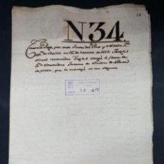 Manuscritos antiguos: SEVILLA,1667. CARTA DE PAGO. MERCADER INGLES. SEGURO POR FRUTOS DE MALAGA A SEVILLA. 1 SELLO. LEER. Lote 210640307