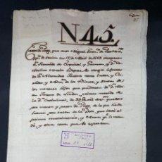 Manuscritos antiguos: SEVILLA,1669. CARTA DE PAGO. DOTE POR MATRIMONIO. ALEJANDRO JACOME DE LINDEN.1 SELLO-TIMBRE. LEER. Lote 210641005