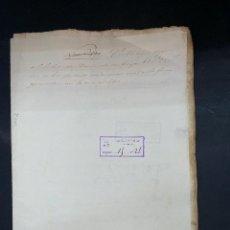 Manuscritos antiguos: ÉCIJA, 1600. CENSO ENFITEUTICO. POR CASAS. LEER. Lote 210642002