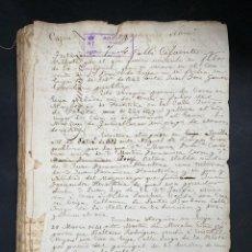 Manuscritos antiguos: 1754. MARQUESADO DE HINOJARES. MARQUESADO DE GUADALCAZAR. DOCUMENTOS. 230 PAGS. 60 SELLOS.LEER. Lote 211259227