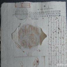 Manuscritos antiguos: SELLO REAL FELIPE V LACRE - FIRMADO REGENTE CATALUÑA PLEITO CENSAL EN CARDEDEU BARCELONA - AÑO 1733. Lote 211516297