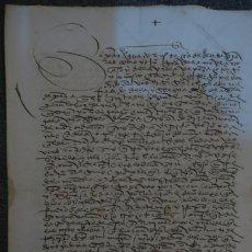 Manuscritos antiguos: VENTA DE HEREDAD * POZA DE LA SAL (BU) 1534 * PAPAEL * 4 PÁGINAS. Lote 211725879