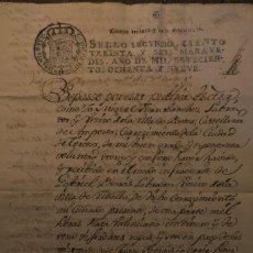 Manuscritos antiguos: RECONOCIMIENTO DE COBRO DE DOTE * BATEA 1789 * 3 PÁGINAS. Lote 211726828
