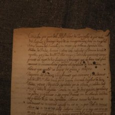 Manuscritos antiguos: CARTA DE CONSULTA * ABAD DE BANYOLES * ABADIA DE PRADES * GUERRA DE SUCESIÓN. Lote 211728774