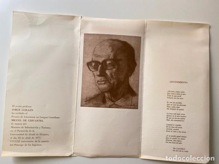 Manuscritos antiguos: lote de cartas , etc . de d. jorge guillen relacionados con malaga , generación del 27 , poesía - Foto 5 - 211747325
