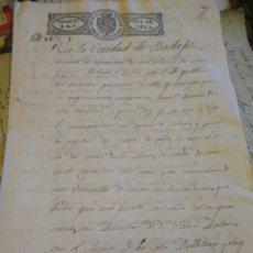 Manuscritos antiguos: ESCRITURAS DE COMPRA DE FINCA EN BADAJOZ 1825. 10 PG.. Lote 212294198