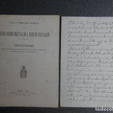 Manuscritos antiguos: ORDEN MILITAR SAN JUAN DE JERUSALÉN AÑO 1889 INSTRUCCIONES IMPRESAS Y OTRAS MANUSCRITAS - RARO. Lote 212923087