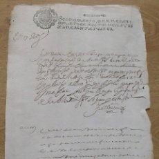 Manuscritos antiguos: SELLO QUARTO. DIEZ MARAVEDÍS. 1645. MANUSCRITO A PLUMA. 31X22 CM. BUEN ESTADO CON SIGNOS EDAD.. Lote 213003217