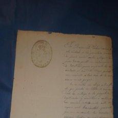 Manuscritos antiguos: DOCUMENTO ORIGINAL AÑO 1.875 - DOCUMENTO JUDICIAL. Lote 213351766