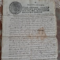 Manuscritos antiguos: 1794 AREN - HUESCA - CAPITULA MATRIMONIALES. Lote 214207348