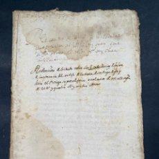 Manuscrits anciens: ÉCIJA, 1591. REDENCION SOBRE LAS 5 CABALLERIAS DE LA CASA DE LA ESCADA. CORTIJO MESA SANTIANDO. LEER. Lote 214333408