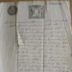 Manuscritos antiguos: CERTIFICADO LIBRO BAUTISMOS. JAIME CASANOVAS. SAN VICENTE MOLLET. 1895. ANTONIO SAMON VICENTA BLANCH. Lote 215551025