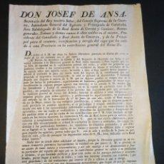 Manuscritos antiguos: ORDEN DE SU MAJESTAD EN CONTRA LA OCULTACIÓN DE BIENES Y UTILIDADES AÑO 1817 JOSEF ANSA BARCELONA. Lote 215750928