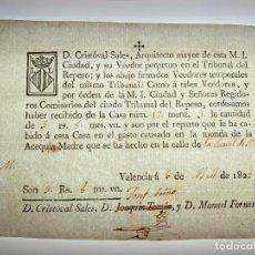 Manuscritos antiguos: DOCUMENTO PAGO MONDA DE LA ACEQUIA MADRE DE LA CARCEL D - VALENCIA. 1822 - ANTIGUO - ORIGINAL - D020. Lote 215845927