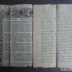 Manuscritos antiguos: MANUSCRITO AÑO 1523 SANTED BURBAGUENA, ZARAGOZA, INSTITUCIÓN CAPELLANÍA DE LOS EMBIDIAS 15 PÁGS.. Lote 216954140