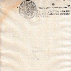 Manuscritos antiguos: 1792 SELLO PARA DESPACHOS DE OFICIO DE 4 MARAVEDIS. PAPEL SELLADO DOCUMENTO EN BLANCO. TIMBRADO. Lote 217157336