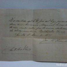 Manuscritos antiguos: RECIBI 100 REALES VELLON. CESIÓN DE OLIVAR TABLADILLO CHICO SEVILLA 1871.. Lote 217645897