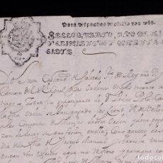 Manuscritos antiguos: CERTIFICACIÓN DE PAGO A LOS CONVENTOS DE MONJAS. MADRID 1687. Lote 219401601