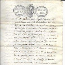 Manuscritos antiguos: PAPEL TIMBRADO, AÑO 1832 SELLO 2ª 8 REALES. EPOCA DE FERNANDO VII. Lote 219624803