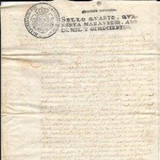 Manuscritos antiguos: PAPEL TIMBRADO 1800, SELLO 4º 40 MARAVEDIS. Lote 219627712