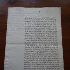 Manuscritos antiguos: IMPRESO 1799, VALES REALES PREMIO DE REDUCCIÓN. Lote 219725560