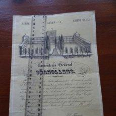 Manuscritos antiguos: GRANOLLERS, BARCELONA 1854 COMPRA DE NICHO CEMENTERIO GENERAL, BONITO GRABADO. Lote 219727443