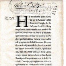 Manuscritos antiguos: 1767 SELLO FISCAL DE OFICIO 4 MRS NOMBRAMIENTO MINISTRO DE CAMARA DOCUMENTO PAPEL SELLADO. Lote 220287267
