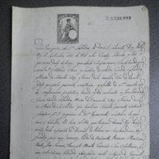 Manuscrits anciens: MANUSCRITO AÑO 1876 SANTA Mª DE SAAVEDRA LUGO VENTA DE UN LEIRO - FISCAL 11º. Lote 221075377
