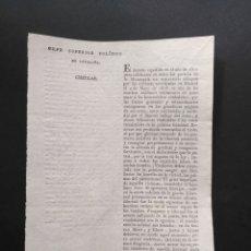 Manuscritos antiguos: CIRCULAR 2 MAYO MADRID LA CARGA DE LOS MAMELUCOS 1808. Lote 221754891