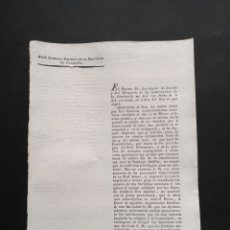 Manuscritos antiguos: CIRCULAR AYUDA FAMILIAS MASACRE 10 MARZO 1820 CÁDIZ SIGLO XIX. Lote 221760188