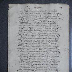 Manuscritos antiguos: MANUSCRITO AÑO 1607 MADRID ESCRITURA RECONOCIMIENTO CENSO BONITA LETRA - 7 PÁGINAS. Lote 222132868