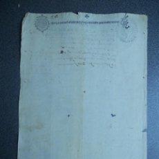 Manuscritos antiguos: MANUSCRITO AÑO 1642 HABILITADO PARA 1649 FISCAL 4º LUJO - TIMBROLOGÍA. Lote 222715895