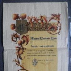 Manuscritos antiguos: LÉRIDA AÑO 1917 GRAN DIPLOMA PREMIO EXTRAORDINARIO DEL AYUNTAMIENTO CONSTITUCIONAL. Lote 222864986